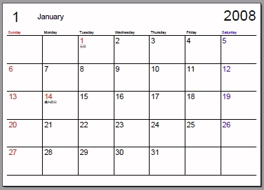 カレンダー 2014 カレンダー 書き込み : Printable Calendars 2016